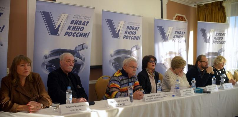 Члены жюри на Пресс-конференции в отеле «Москва»