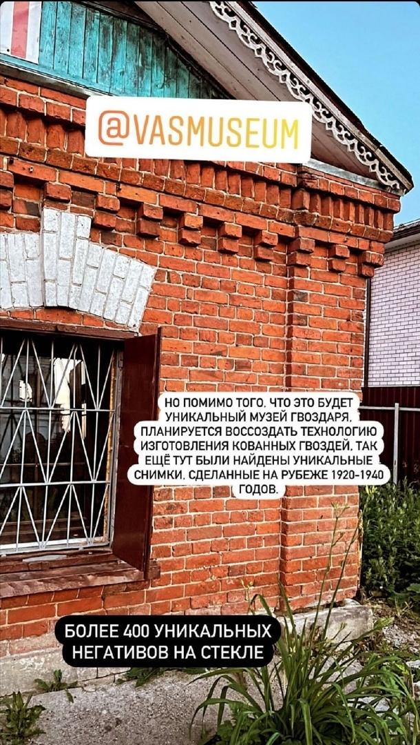 Федор Савинцев посетил Васильевский музей гвоздарей
