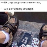 Ахмед Магомедов