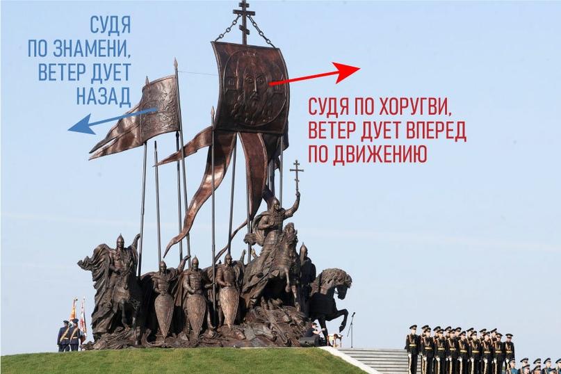 О некоторых косяках памятника Александру Невскому на Чудском озере