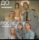 Lelik Хы -  #46