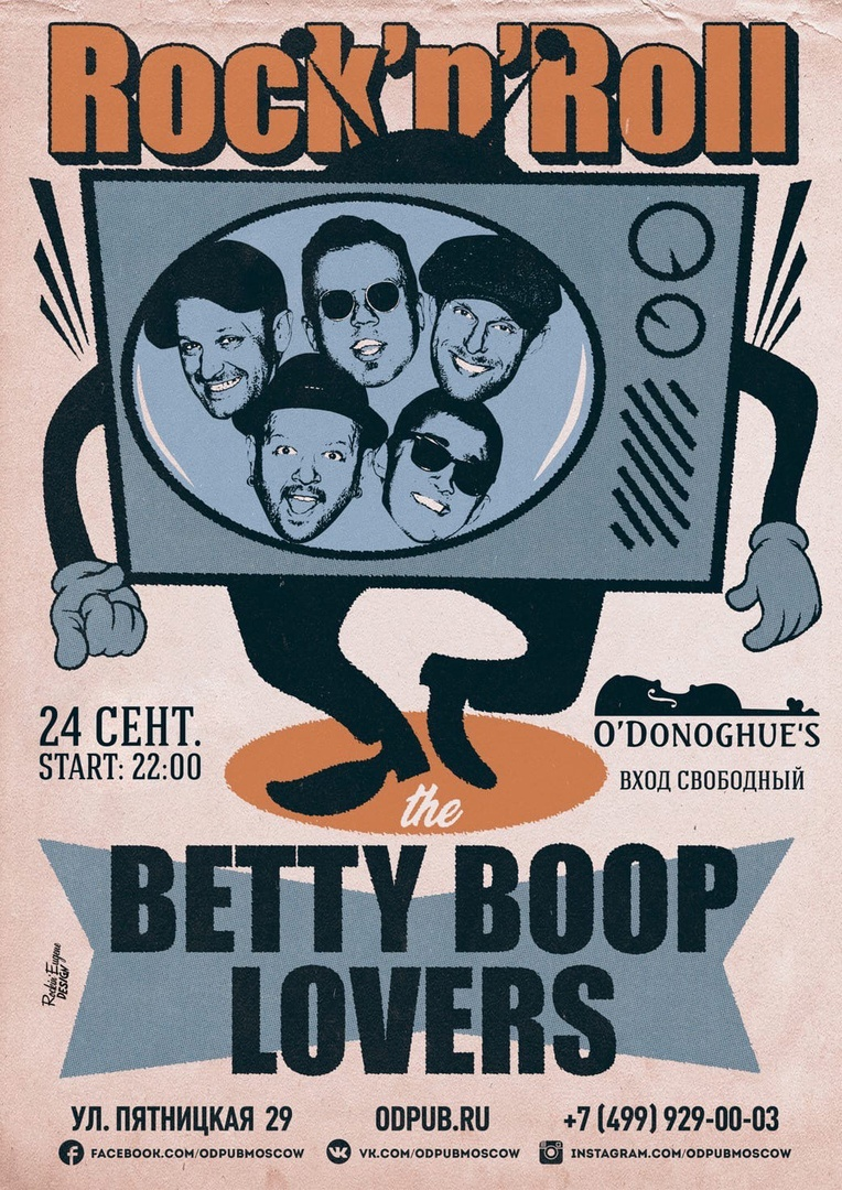 24.09 The Betty Boop Lovers в пабе O'Donoghues!
