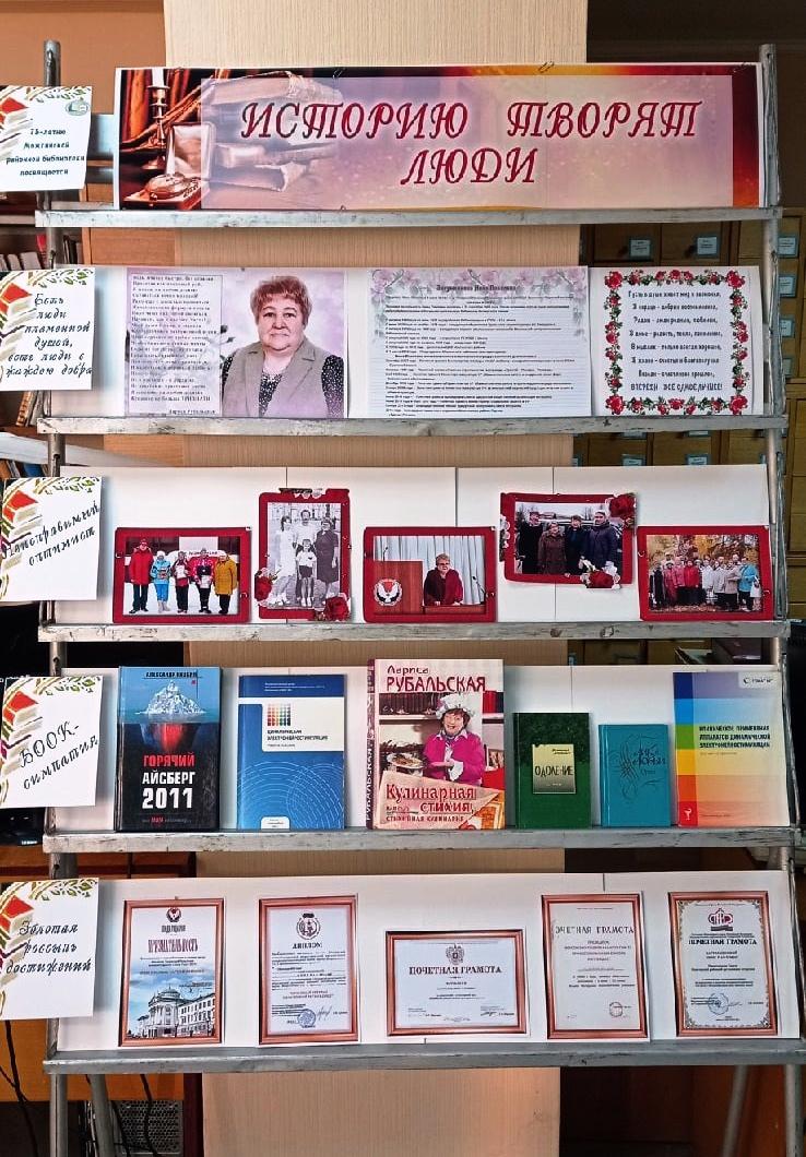 Можгинская районная библиотека приглашает читателей ознакомиться с