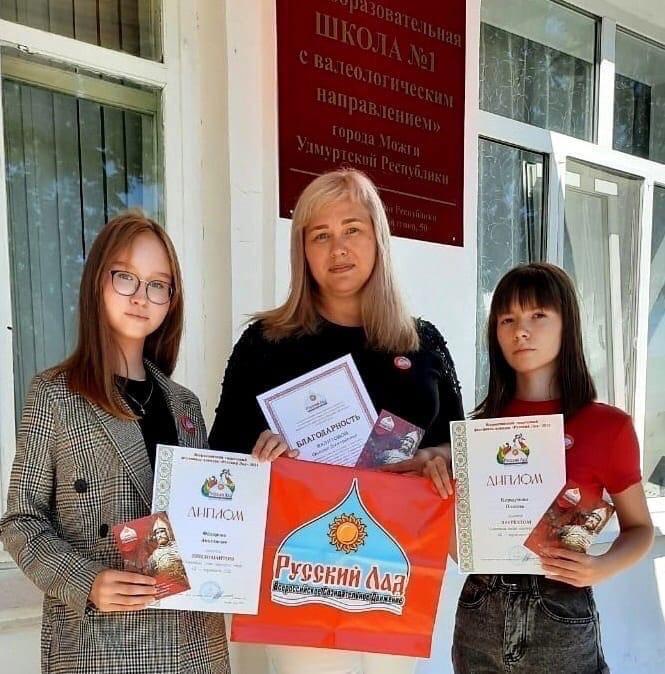 Можгинки лауреаты и дипломанты Всероссийской творческой олимпиады