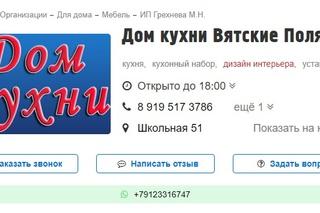 Tabson - Создание сайтов Вебмастер Вятские Поляны