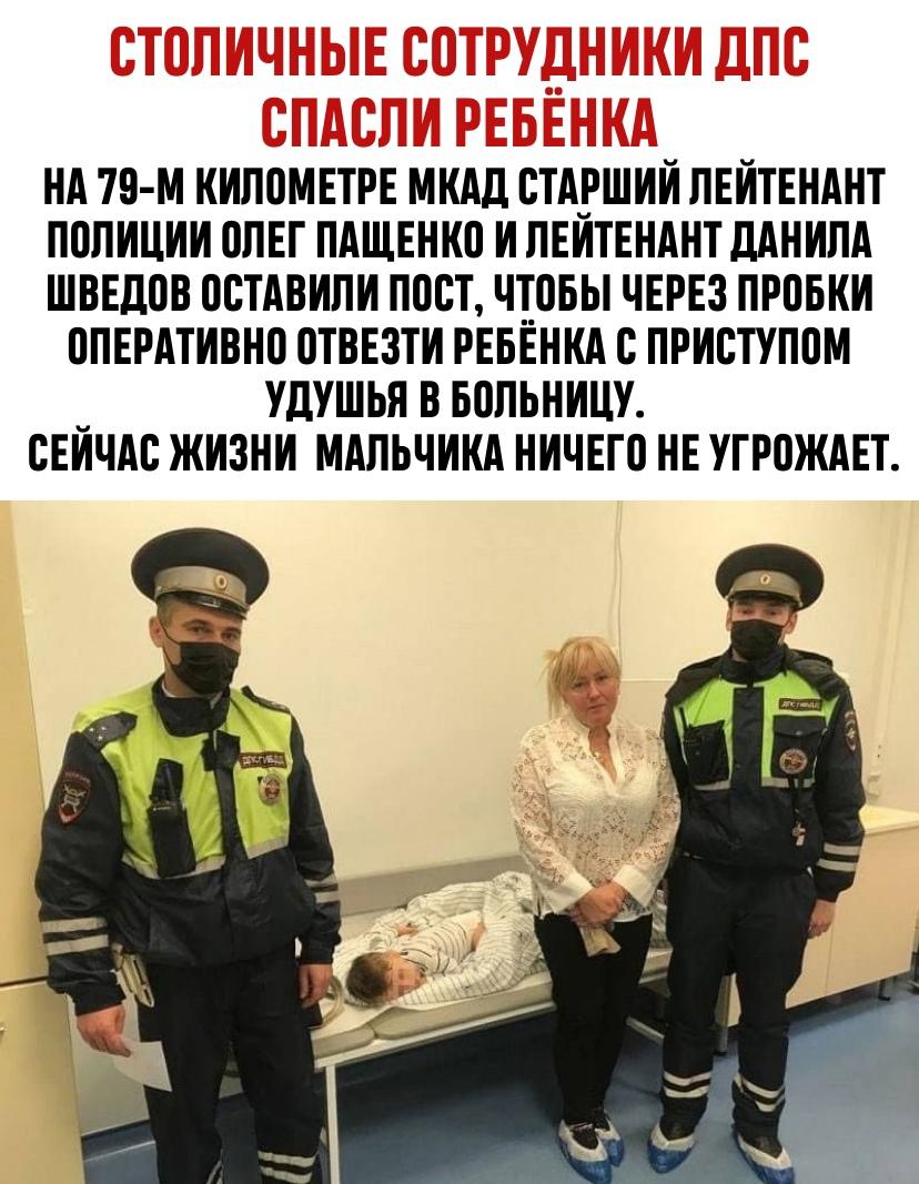 Пост Москвича номер #273023