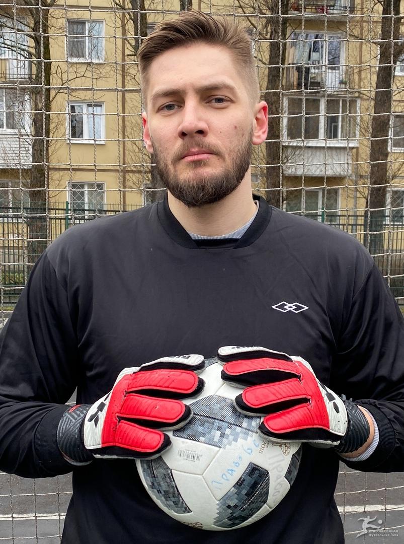 Шашкин Максим