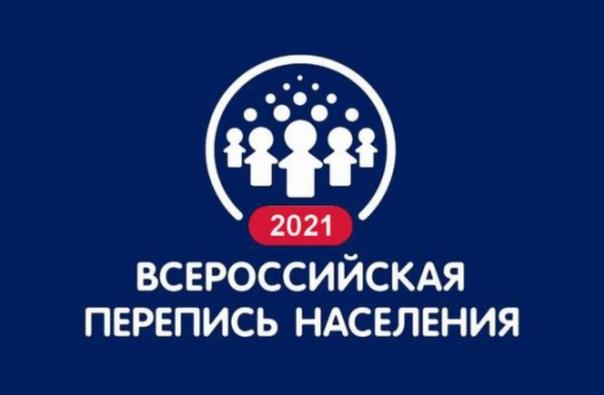 В России стартовала перепись населенияРосстат дал ...