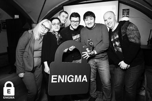 «Enigma №119, 27 апреля» фото номер 264