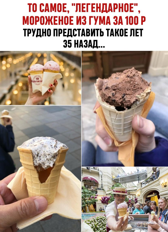 Пост Москвича номер #272375