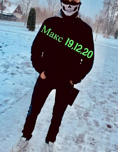 Максим Белов, 28 лет, Коломна, Россия