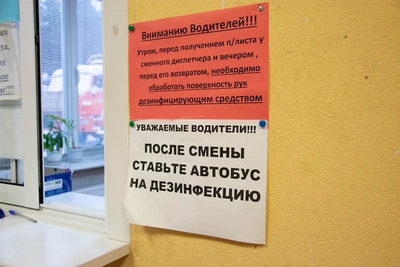 В Ухте проверили соблюдение дезинфекции в автобусах, изображение №1