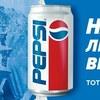 Pepsi Belarus