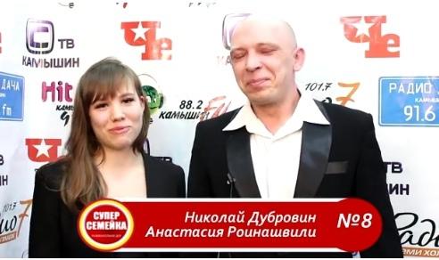 """Настя Роинашвили участвовала в проекте """"Супер семейка"""""""