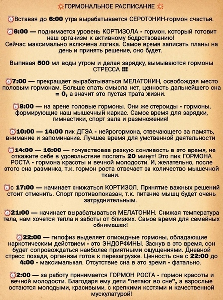 Навка рассказала о состоянии здоровья Пескова — РТ на русском