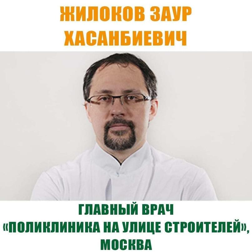 Жилоков Заур Хасанович - Главный врач, врач-уролог.