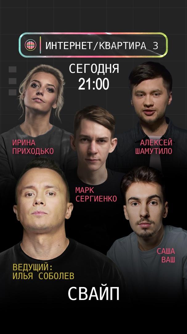 фото из альбома Ильи Соболева №3