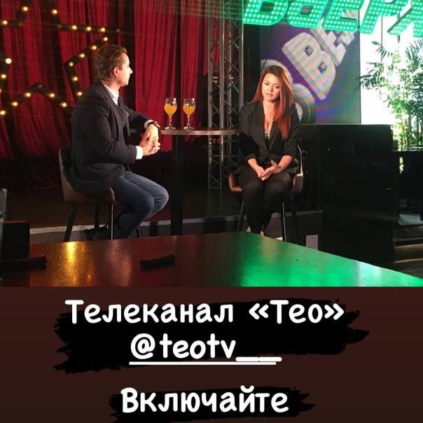 Леся Ярославская -  #9