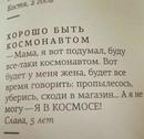 Каменщиков Олег   Москва   43