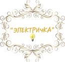 Фотоальбом Марины Топилиной