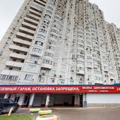 3-х комнатная квартира 95 кв.м. Москва ул. Каховка д.18, к.1