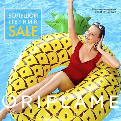 Наталия Помешкина