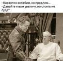 Маркова Галина   Балаково   6