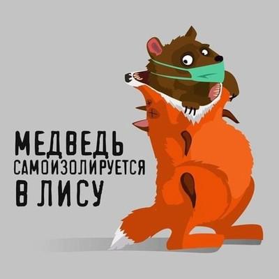 Артем Першиков