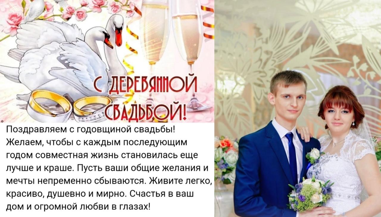 фото из альбома Татьяны Козловой №11