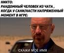 Быстриченко Александр   Калининград   9