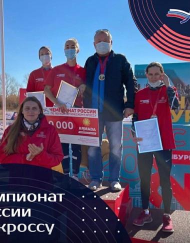 Белгородка стала победительницей чемпионата и первенства России по кроссу   Соревнования проходили в Оренбурге с 9... Белгород