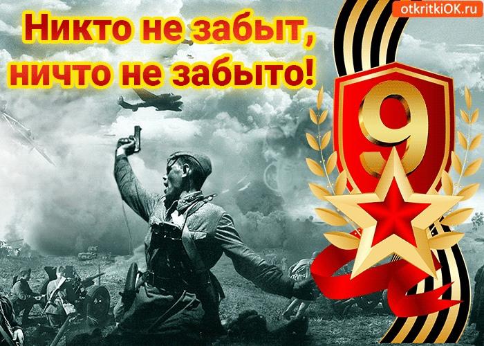 фото из альбома Рафаиля Тынчерова №6