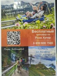 Объявление от Pavel - фото №3