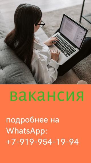 Работа в саров webcam девушка модель работа