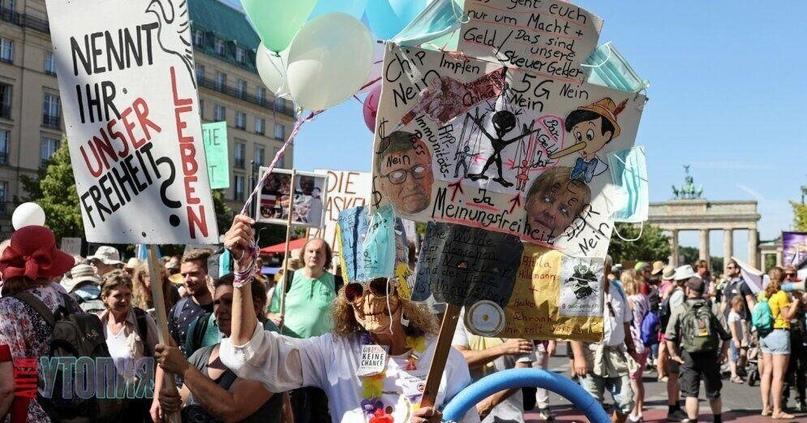 ⚡ Народ Германии поднялся против лжепандемии и насильственной вакцинации