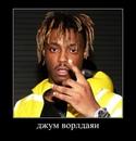 Захаров Анатолий |  | 0