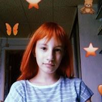 Фотография анкеты Марины Рупаковой ВКонтакте
