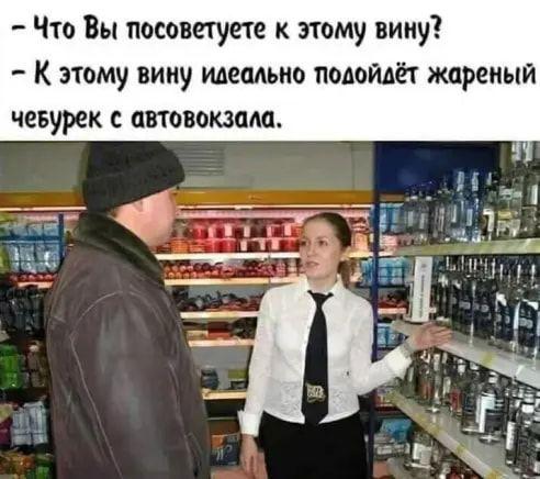 #Доброполье #Доброполье_онлайн #Доброполье_шутит