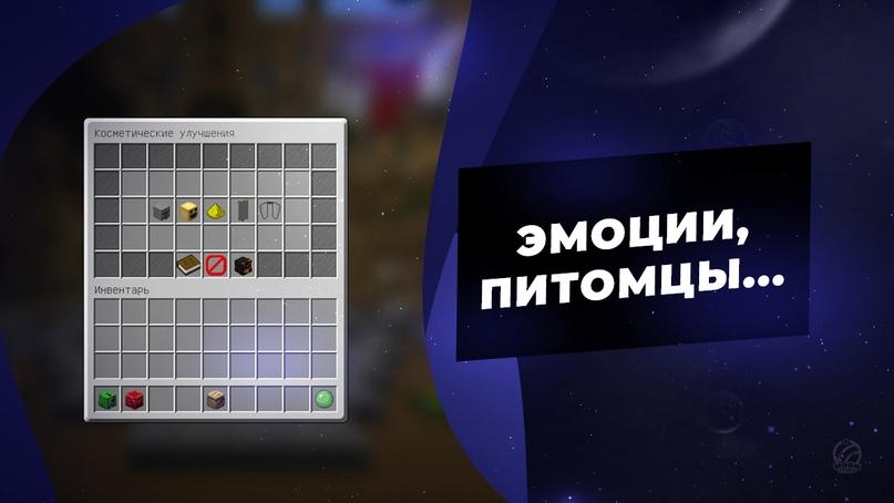 Эээ… Зелёный предатель! — Режим «AmongUs» уже в Minecraft!, изображение №23