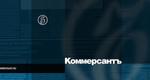 Британия обвинила Россию в попытке похитить данные о вакцине 14164