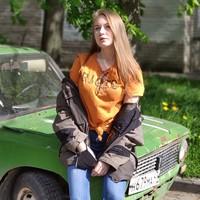 Фотография Вари Ромашовой ВКонтакте