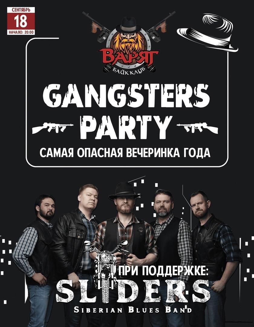 Афиша Новосибирск Gangsters Party [Варяг / The Sliders]