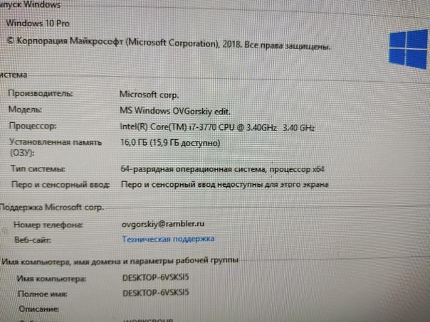 Продам в сборе:Inter core i7 3770 socket 1155Матер...