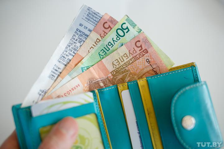Судьба ставки рефинансирования, обновленный КоАП, дедлайн по налогам, заморозка...