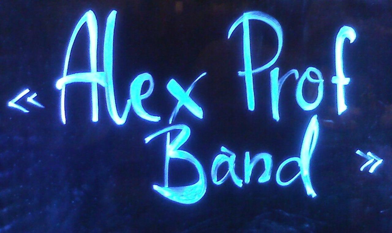 06.07 A.V. Prof's Band в Noisy River!