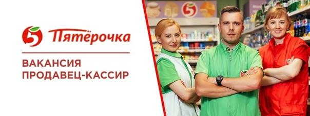 В сеть продуктовых супермаркетов