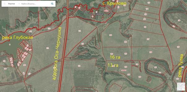 Продам землю сельхозназначения площадью от 14га и ...