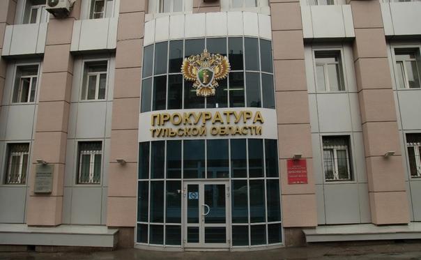 ✅ Прокуратура: Узловский водоканал использует сква...