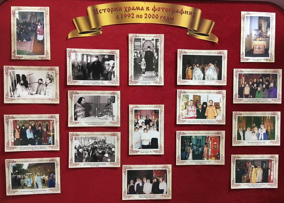 Храм Архистратига Божия Михаила города Можги получил Диплом Победителя Международного грантового конкурса