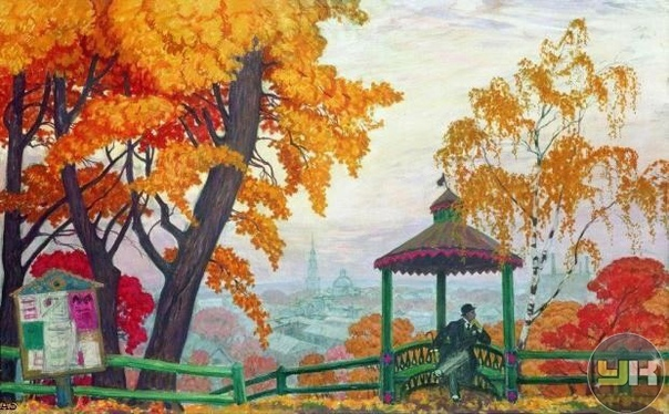 Кинешемская осень 💛  #УютнаяКинешма #Кинешма...